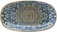 Alhambra Gourmet