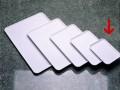 Serviertablett BASIC weiß, Maße: 200 x 150 x 12 mm, stapelbar, aus SAN Kunststoff