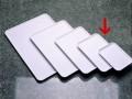 Serviertablett BASIC weiß, Maße: 280 x 190 x 12 mm, stapelbar, aus SAN Kunststoff