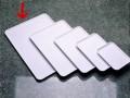 Serviertablett BASIC weiß, Maße: 500 x 360 x 12 mm, stapelbar, aus SAN Kunststoff