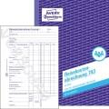Avery Zweckform Reisekostenabrechnung DIN A5 50  Bl.