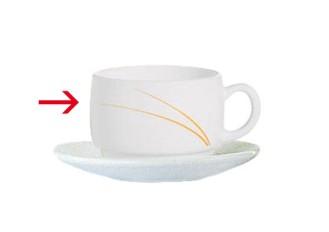 Kaffeeobertasse 19 cl, stapelbar Toronto Passion ARCOPAL