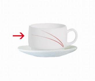 Kaffeeobertasse 19 cl, stapelbar Toronto Piment ARCOPAL