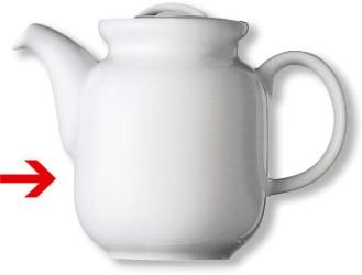 Kaffee-Portionskanne 0,30 l ohne Deckel Form Thomas Trend - uni weiss